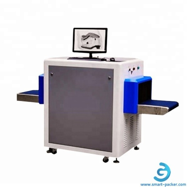Automatic X-ray scanning metal detector machine X-ray metal detection equipment for food can bottle tin jar